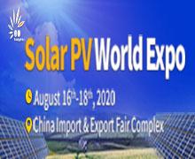 Solar PV World Expo (PV Guangzhou 2020)
