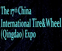 17th China International Tire & Wheel and Rubber Technology (Qingdao) Fair