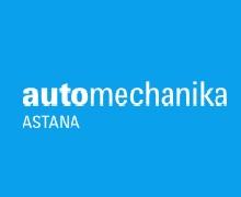 Automechanika Astana 2020