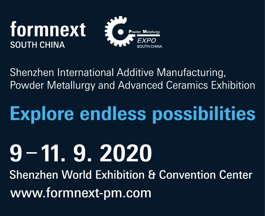 Formnext + PM South China