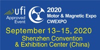 18th Shenzhen (China) International Small Motor, Electric Machinery & Magnetic Materials Exhibition