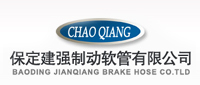 Baoding Jianqiang Brake Hose Co., Ltd.