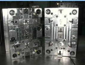 Mould Design & Manufacturing